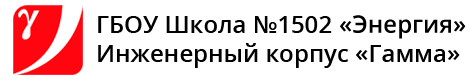 Информационный портал  Корпус Гамма